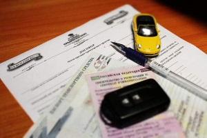 Переоформление авто по договору дарения
