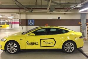 Требования к кандидатам для прохождения отбора в водители Yandex