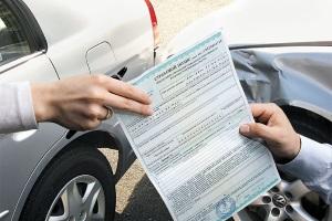 Действия водителя при ДТП для страховки