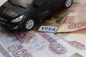 Сколько стоит зарегистрировать авто