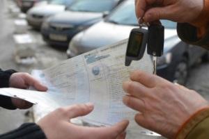 Необходимые документы для прекращения регистрации ТС