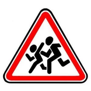 Знак 1. 23 «Осторожно дети»