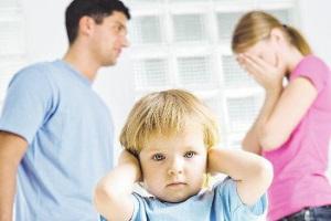 Что нужно для развода супругов имеющих детей