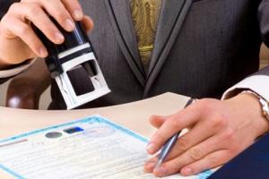 Способы получения свидетельства о разводе