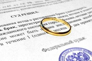 Как писать заявление в суд на развод