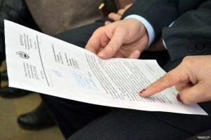 Судебный приказ о взыскании алиментов