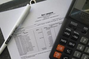 Проведение инвентаризации кредиторской и дебиторской задолженности