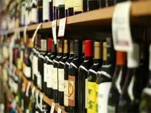 Лицензия на розничную продажу алкоголя