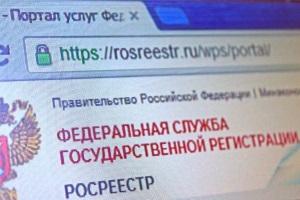 Регистрация договора дарения квартиры в Росреестре и МФЦ.