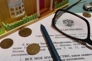 Пропущен срок вступления в наследство: что делать?