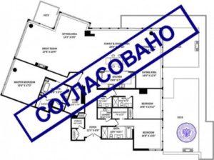 Как самостоятельно согласовать перепланировку квартиры?