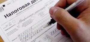 Документы для получения налогового вычета за квартиру по ипотеке