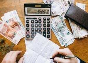 Как рассчитать налоговый вычет при покупке квартиры?